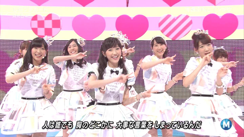 ミュージックステーション AKB48渡辺麻友 心のプラカード 20140829 (32)