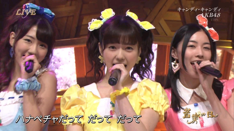 音楽の日 AKB48 キャンディ・キャンディ 20140802 (10)