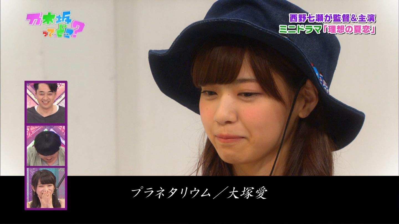 乃木坂ってどこ 私の夏恋グランプリ 20140818 (83)