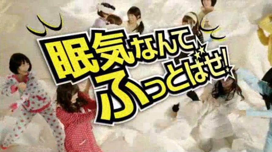 乃木坂46 メガシャキCM (17)