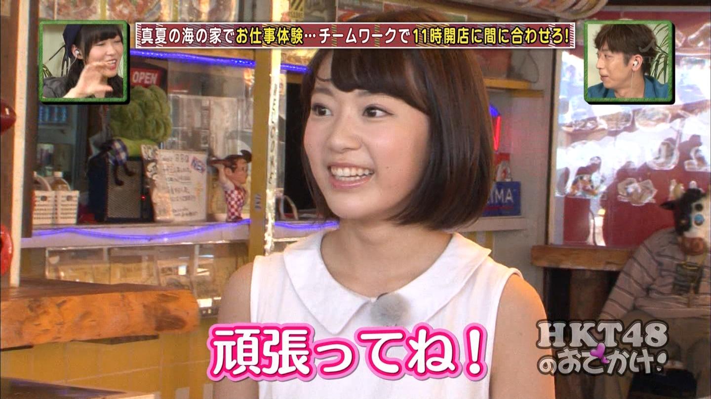 HKT48おでかけ 海の家 宮脇咲良 20140814 (14)