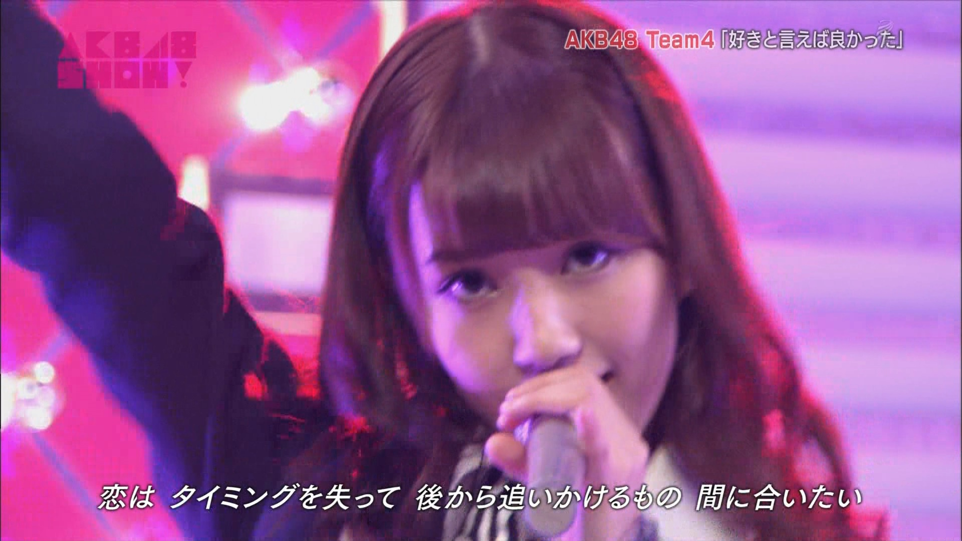 AKB48SHOW チーム4好きといえば良かった 加藤玲奈 20140830 (12)