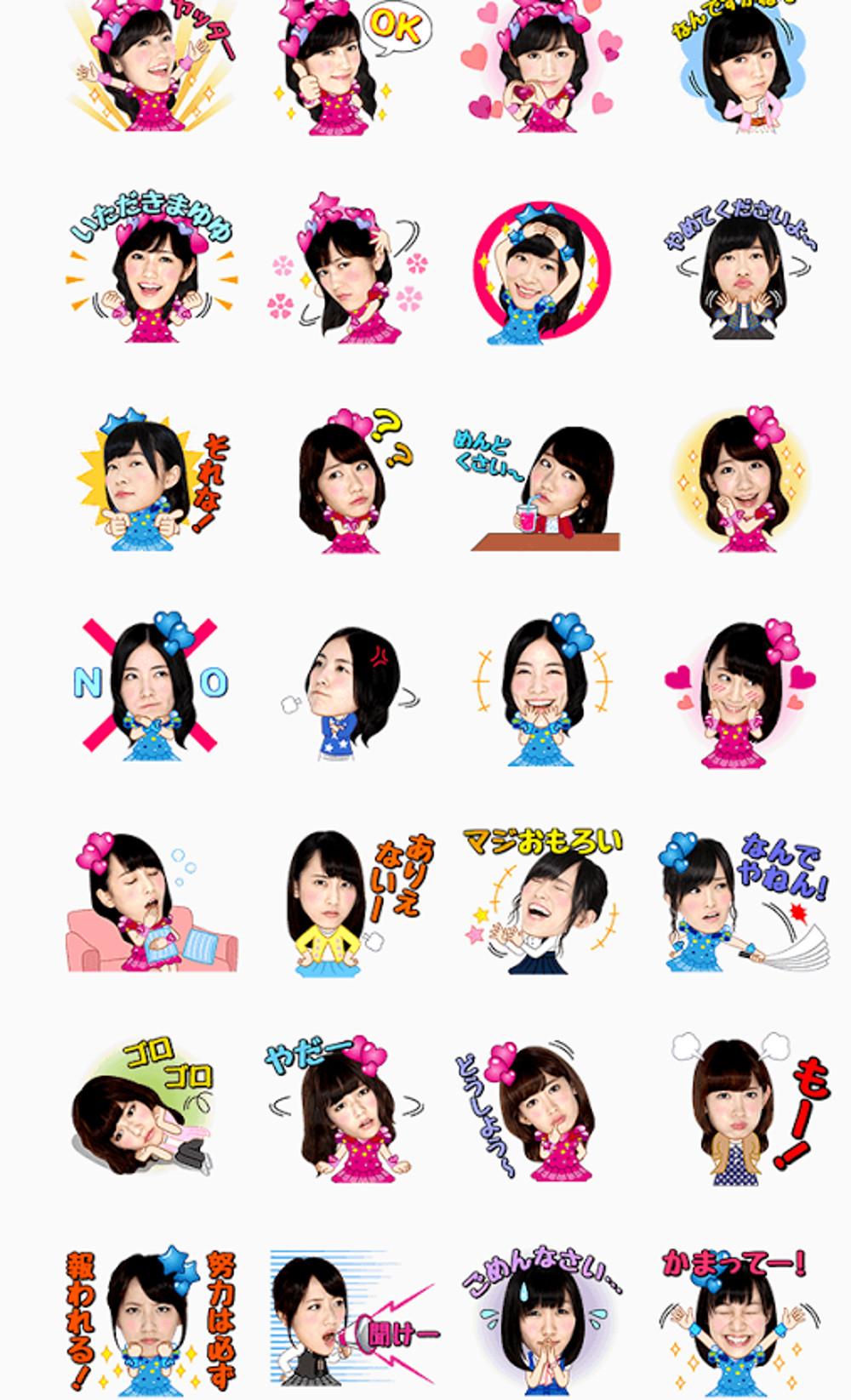 LINEスタンプAKB48