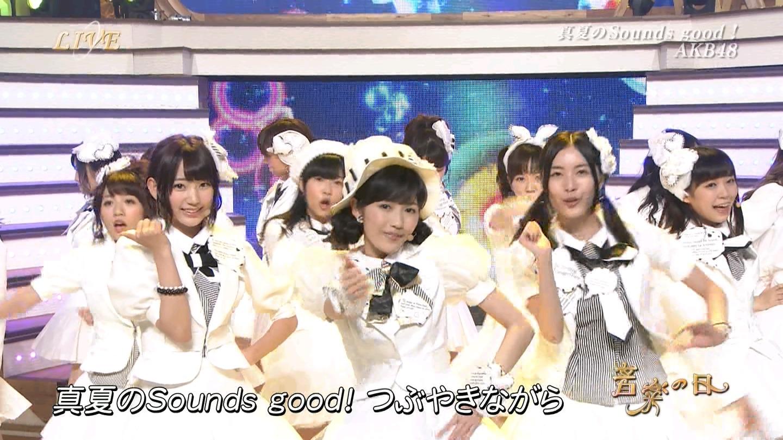 音楽の日 宮脇咲良AKB48 HKT48 20140802 (61)