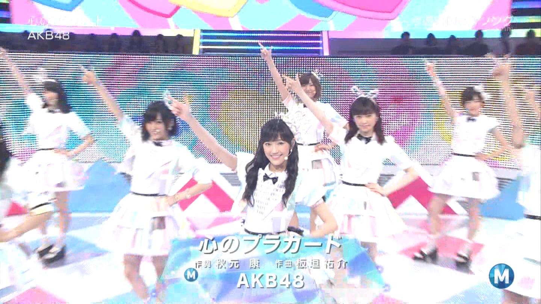 ミュージックステーション AKB48渡辺麻友 心のプラカード 20140829 (24)