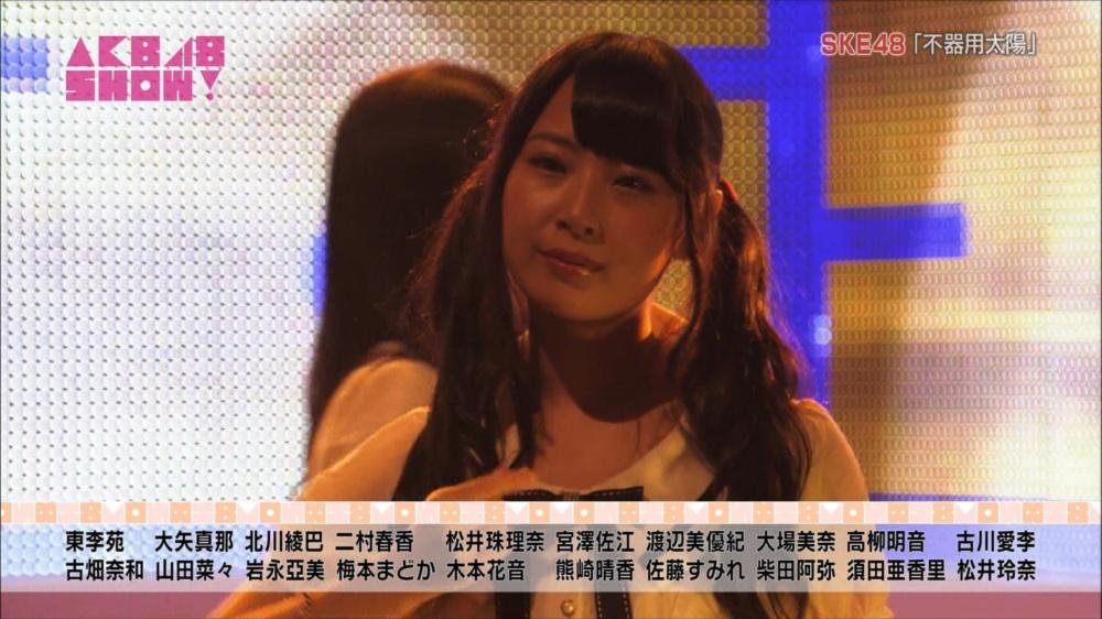AKB48SHOW SKE48不器用太陽 20140816 (20)_R