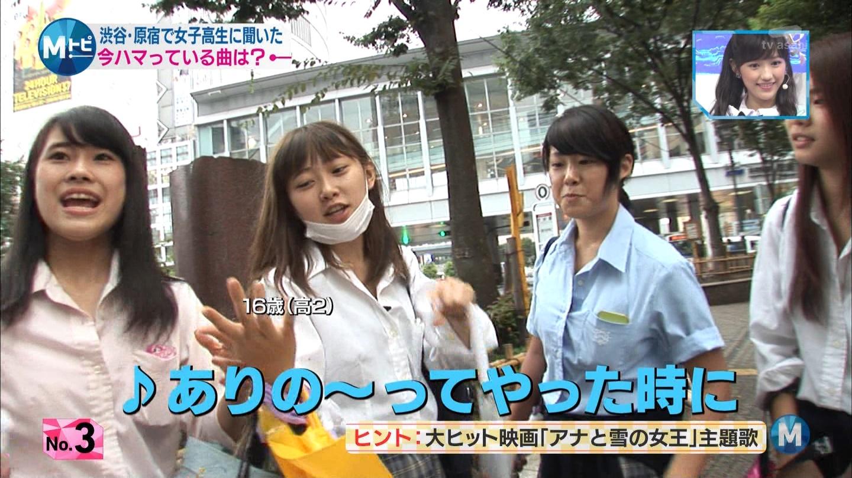 ミュージックステーション AKB48渡辺麻友 心のプラカード 20140829 (7)
