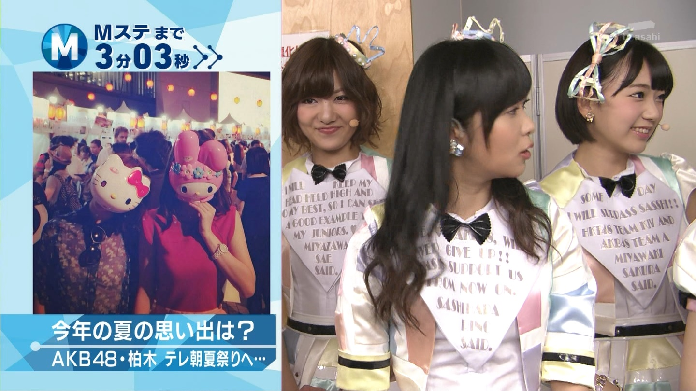 ミュージックステーション AKB48宮脇咲良 心のプラカード 20140829 (4)