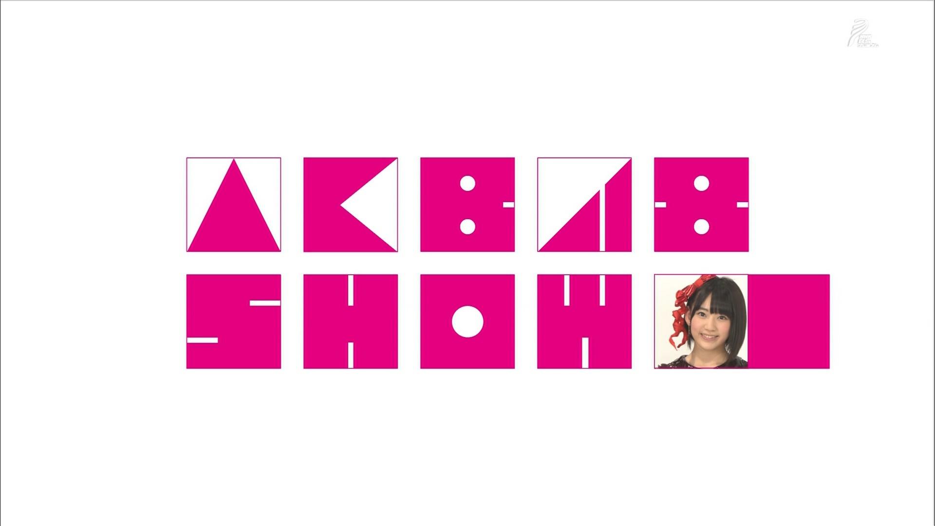 AKB48SHOW 宮脇咲良 20140816 (1)