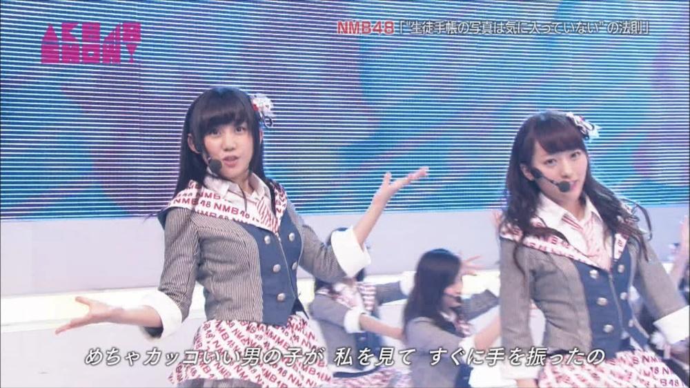 AKB48SHOW NMB48生徒手帳の写真は気に入ってないの法則 20140816 (45)_R