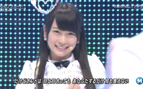 ミュージックステーション AKB48川栄李奈 心のプラカード 20140829 (7)