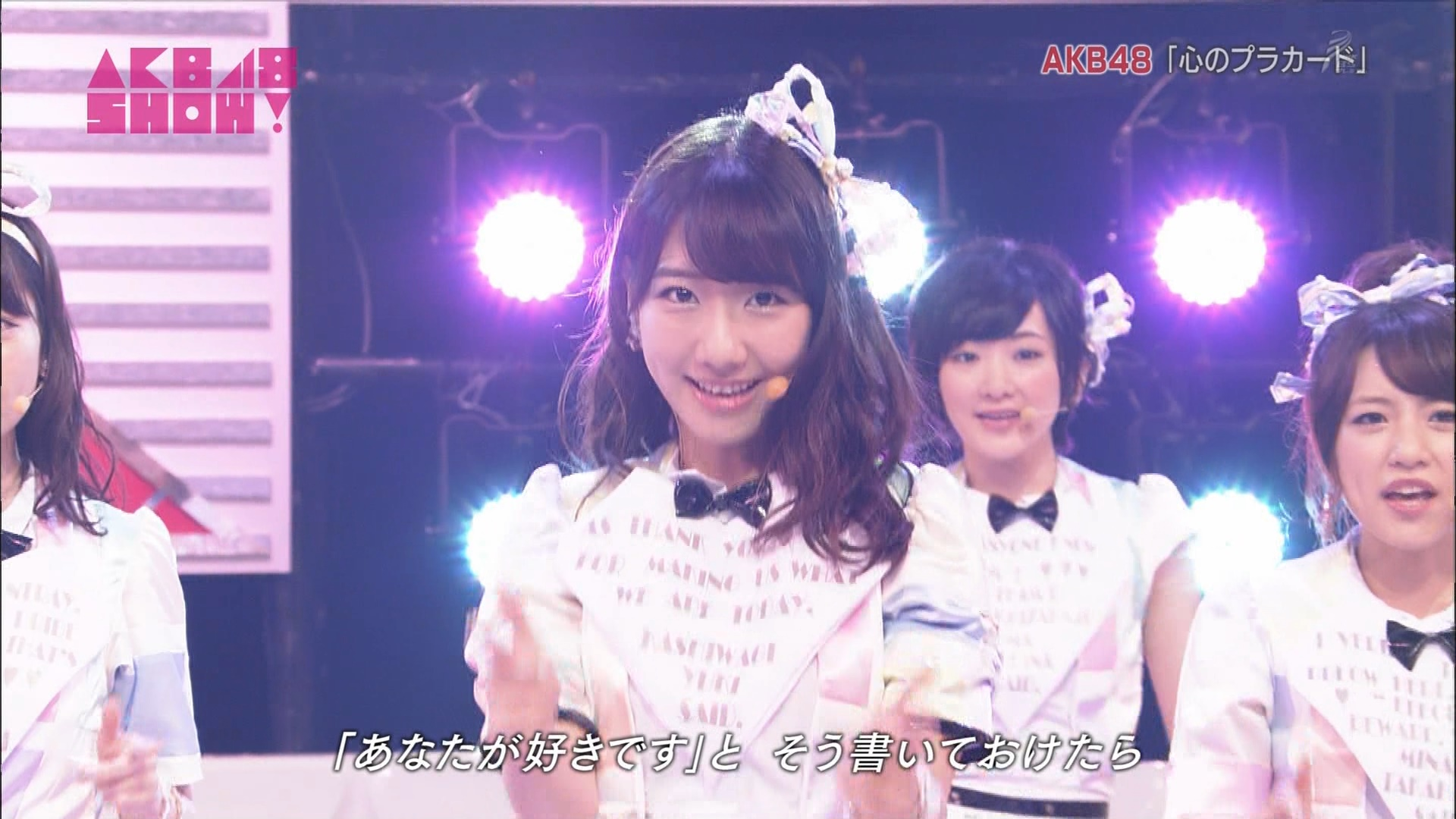 AKB48SHOW 心のプラカード 柏木由紀 20140830 (5)