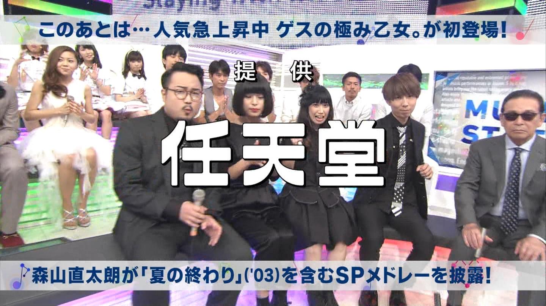 ミュージックステーション AKB48島崎遥香 心のプラカード 20140829 (26)