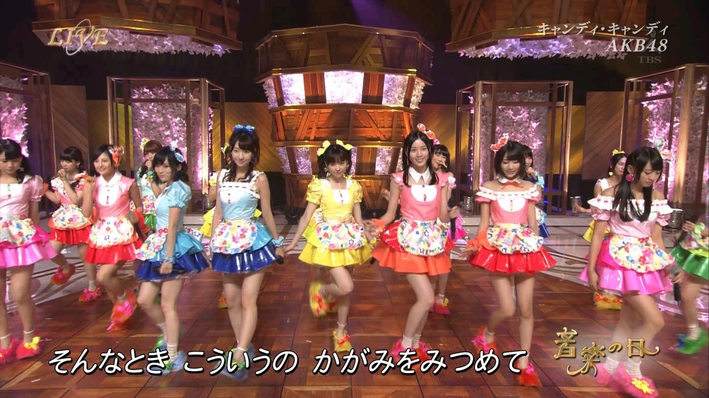 音楽の日 AKB48 キャンディ・キャンディ 20140802 (19)