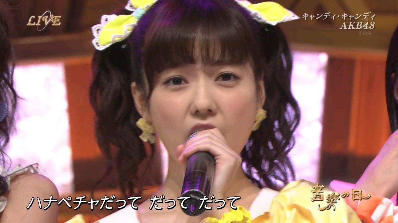 音楽の日 AKB48 キャンディ・キャンディ 20140802 (7)