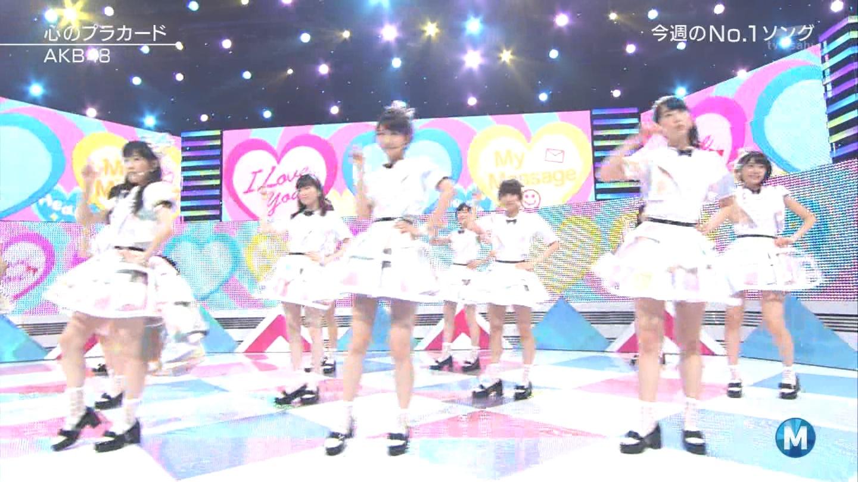 ミュージックステーション AKB48宮脇咲良 心のプラカード 20140829 (13)