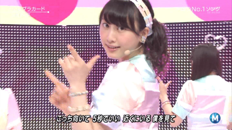 ミュージックステーション AKB48松井玲奈 心のプラカード 20140829 (14)