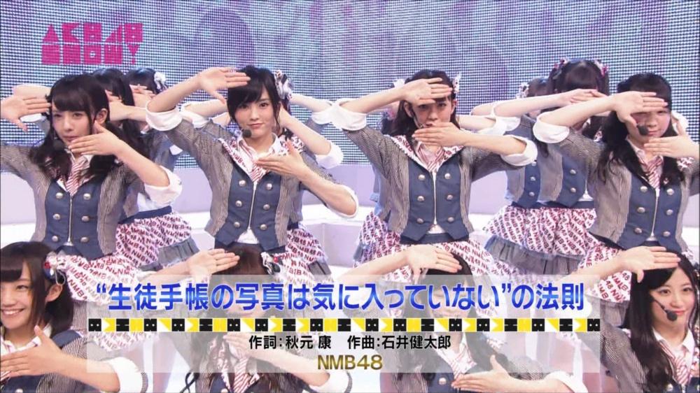 AKB48SHOW NMB48生徒手帳の写真は気に入ってないの法則 20140816 (2)_R