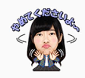 LINEスタンプAKB48  22