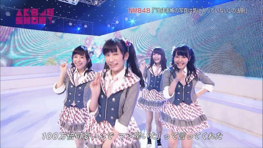 AKB48SHOW NMB48生徒手帳の写真は気に入ってないの法則 20140816 (63)_R
