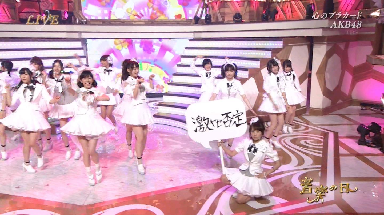 音楽の日 宮脇咲良AKB48 HKT48 20140802 (47)