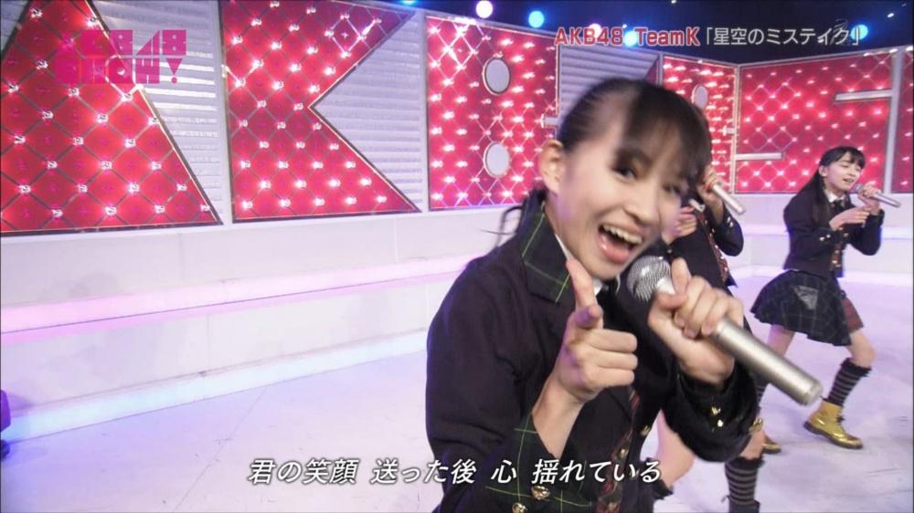 AKB48SHOW チームK 星空のミステイク 20140816 (54)_R