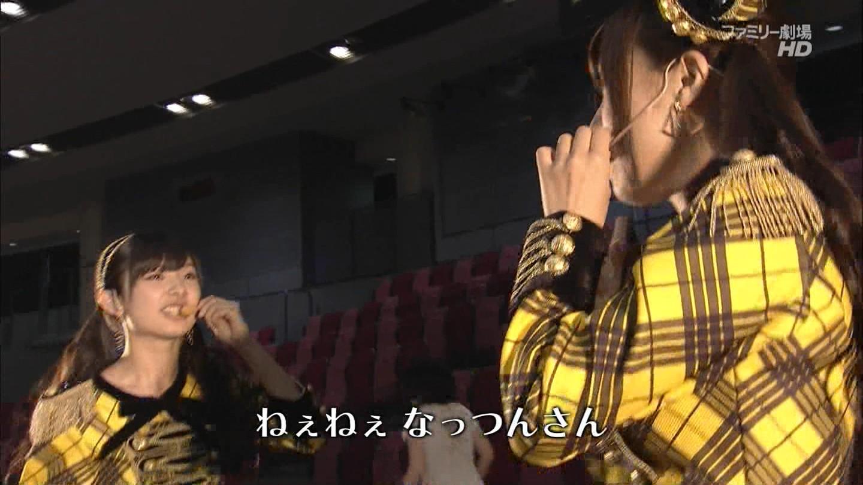 となりのバナナ 武藤十夢 小嶋菜月 (5)