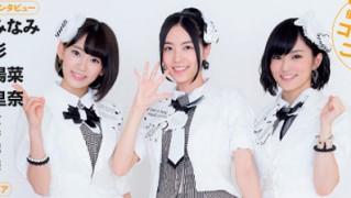 じゃんけん大会ガイドブック2014 宮脇咲良 山本彩 松井珠理奈  (1)