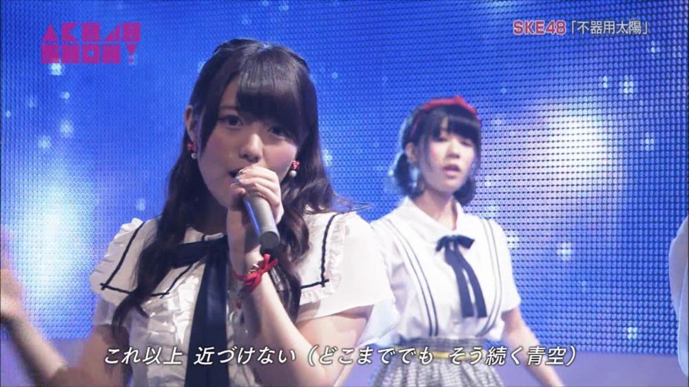 AKB48SHOW SKE48不器用太陽 20140816 (51)_R