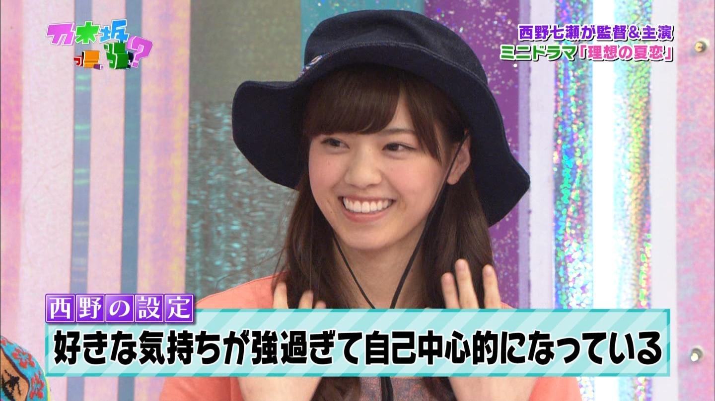 乃木坂ってどこ 私の夏恋グランプリ 20140818 (87)