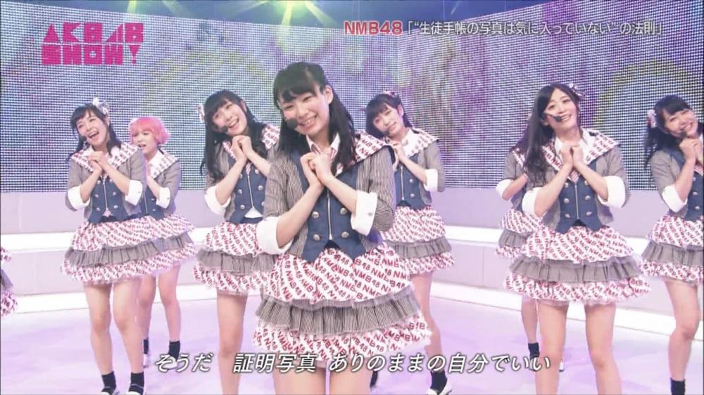 AKB48SHOW NMB48生徒手帳の写真は気に入ってないの法則 20140816 (72)_R