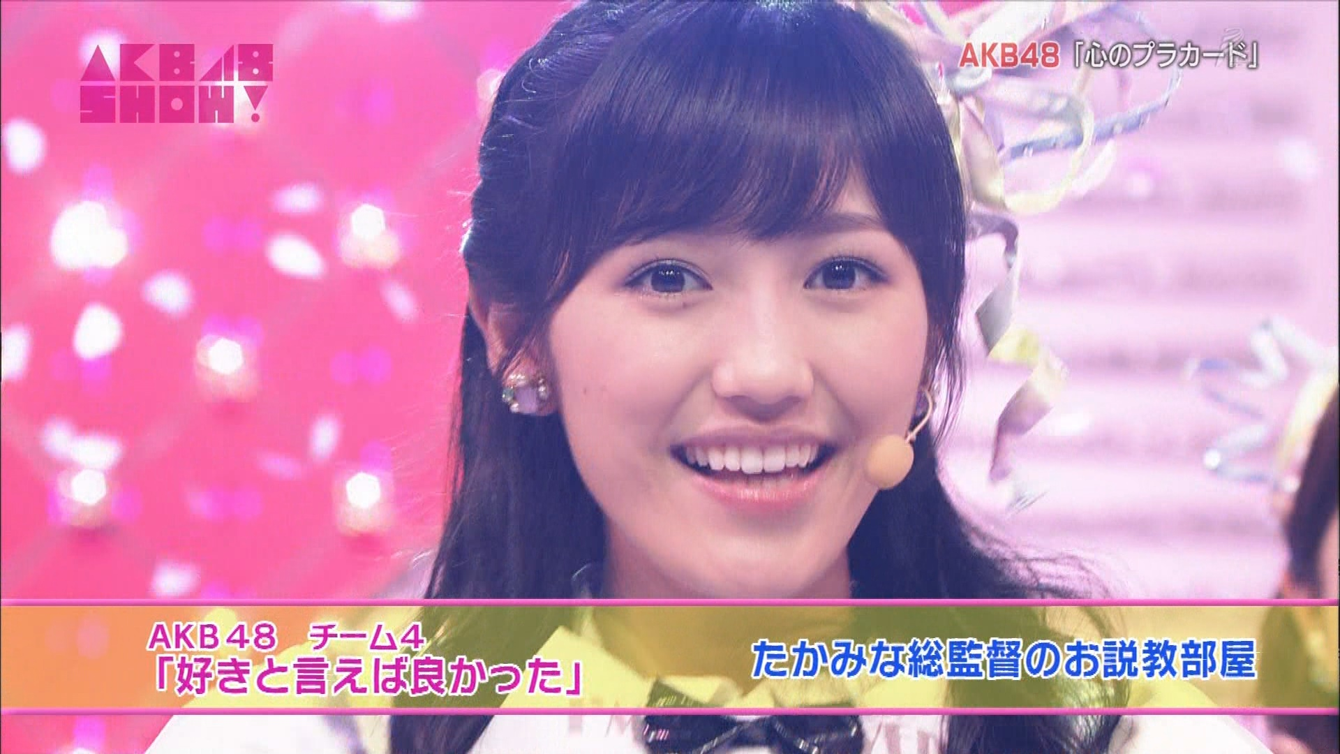 AKB48SHOW 心のプラカード 渡辺麻友 20140830 (16)