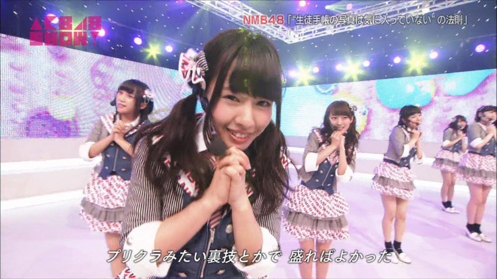 AKB48SHOW NMB48生徒手帳の写真は気に入ってないの法則 20140816 (28)_R