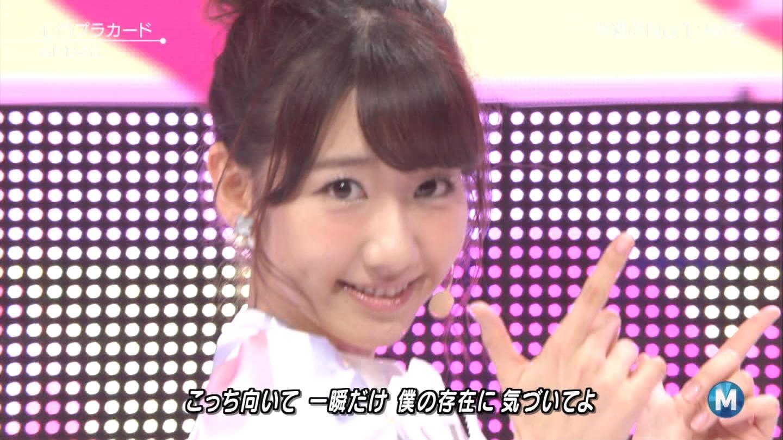 ミュージックステーション AKB48柏木由紀 心のプラカード 20140829 (35)