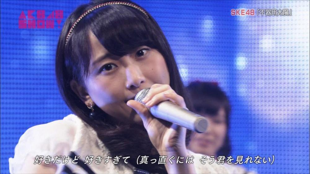 AKB48SHOW SKE48不器用太陽 20140816 (46)_R