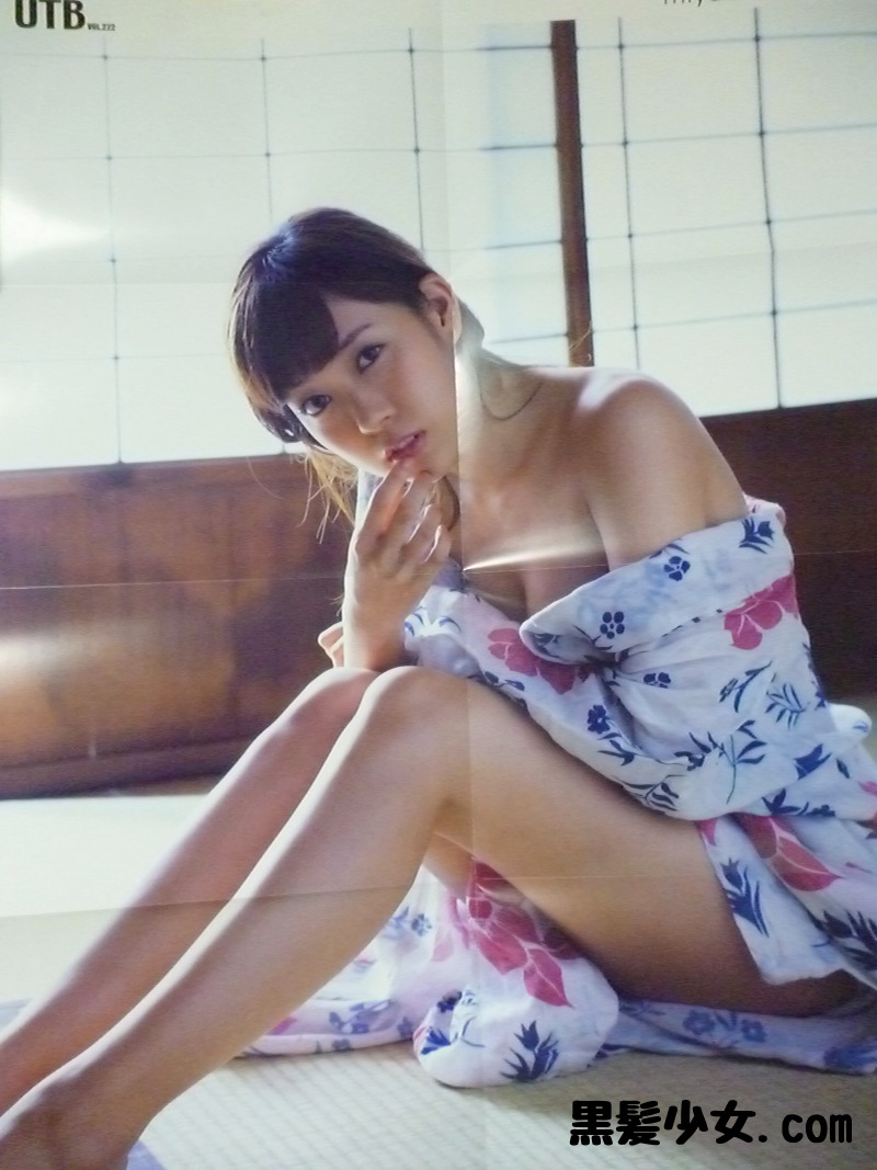 UTB2014年10月号 渡辺美優紀