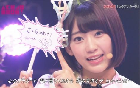 AKB48SHOW 心のプラカード 宮脇咲良 20140830 (20)