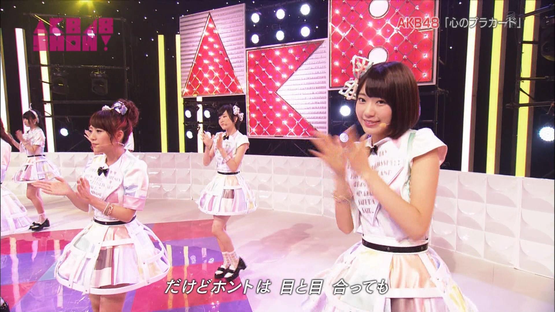 AKB48SHOW 心のプラカード 宮脇咲良 20140830 (14)