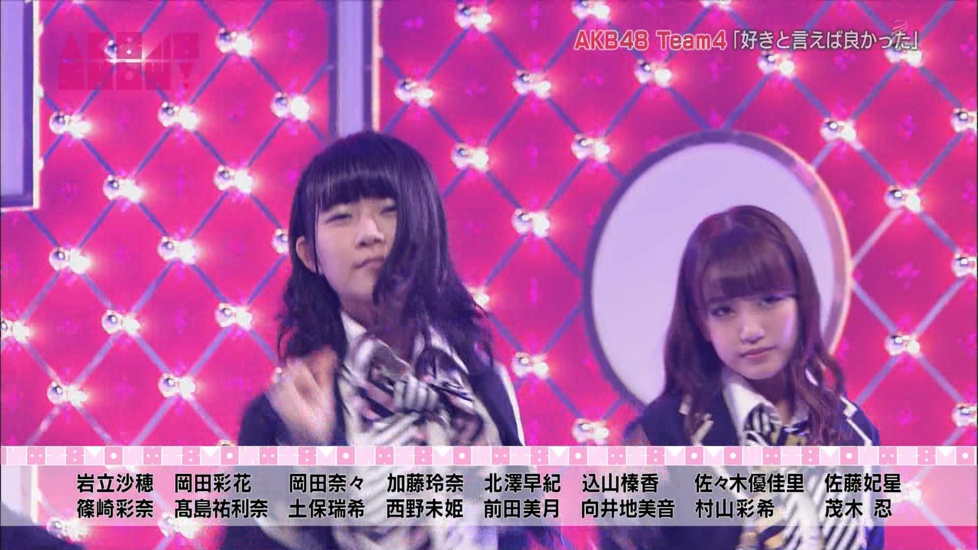 AKB48SHOW チーム4好きといえば良かった 加藤玲奈 20140830 (3)