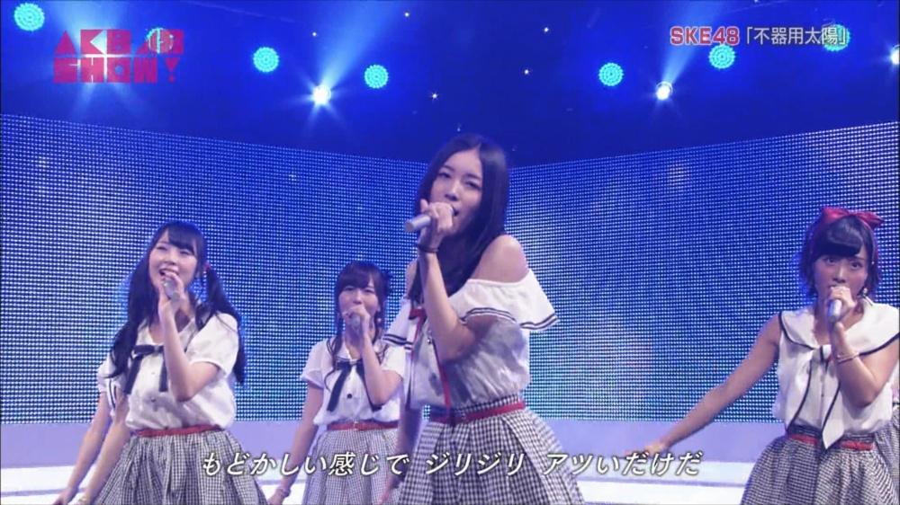 AKB48SHOW SKE48不器用太陽 20140816 (89)_R