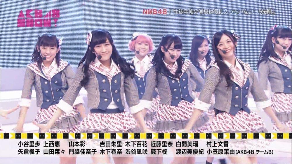 AKB48SHOW NMB48生徒手帳の写真は気に入ってないの法則 20140816 (5)_R