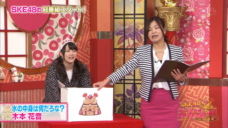 SKE48エビショー 木本花音2014 (9)