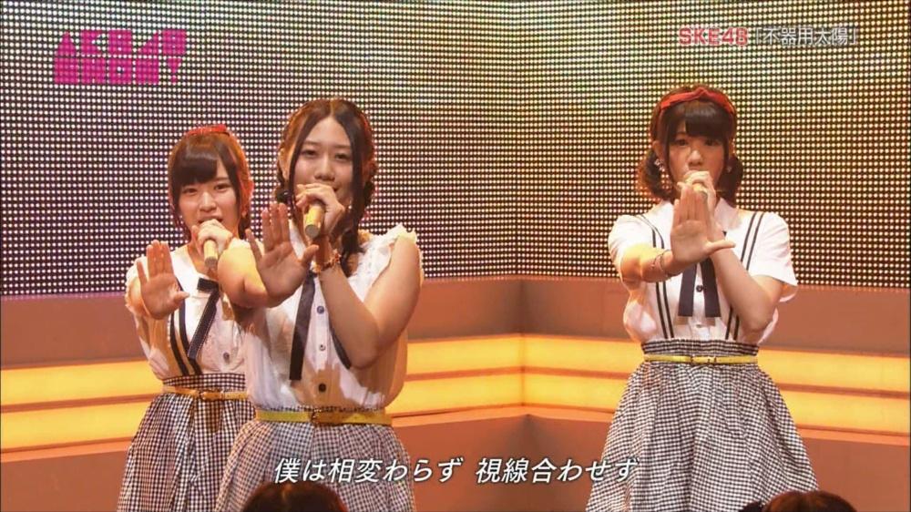 AKB48SHOW SKE48不器用太陽 20140816 (35)_R