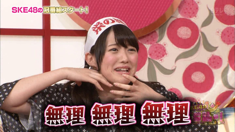 SKE48エビショー 木本花音2014 (11)