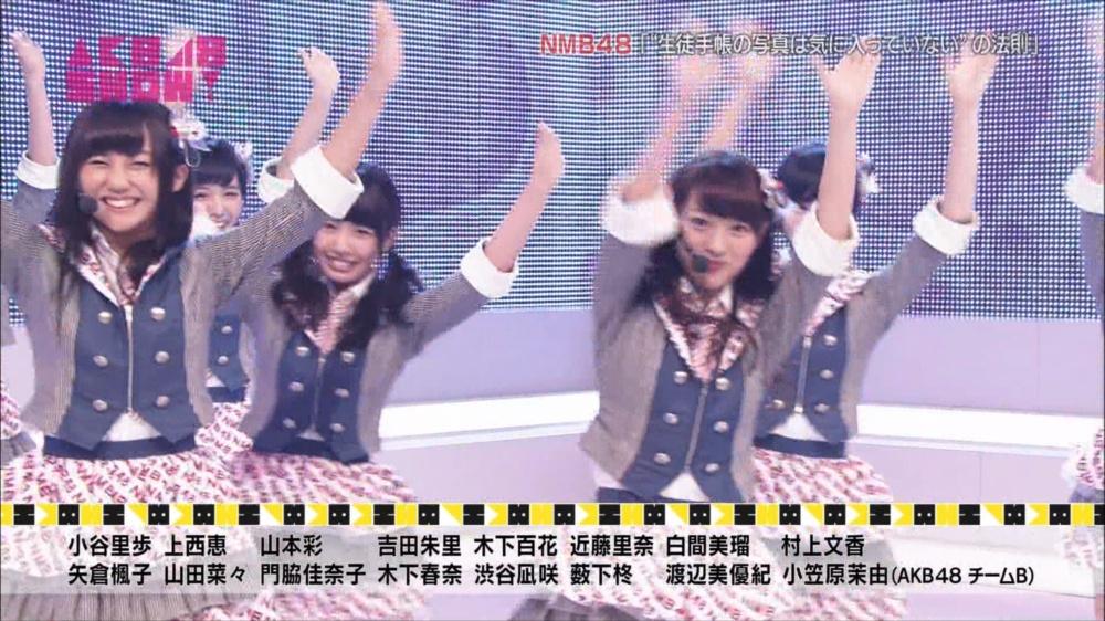 AKB48SHOW NMB48生徒手帳の写真は気に入ってないの法則 20140816 (7)_R