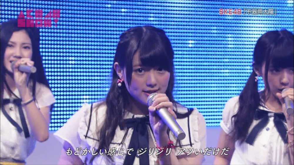 AKB48SHOW SKE48不器用太陽 20140816 (88)_R