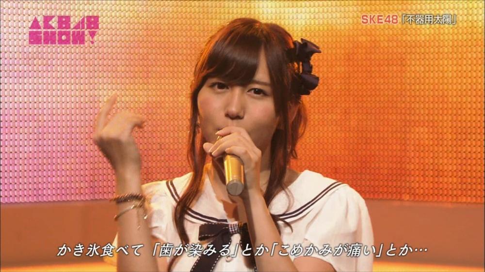AKB48SHOW SKE48不器用太陽 20140816 (55)_R