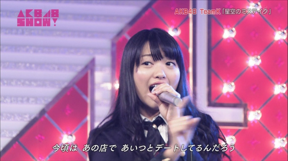 AKB48SHOW チームK 星空のミステイク 20140816 (7)_R