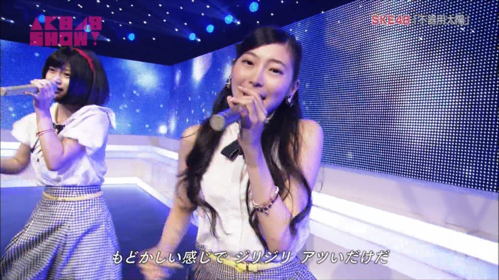 AKB48SHOW SKE48不器用太陽 20140816 (45)_R