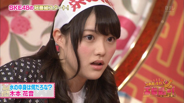 SKE48エビショー 木本花音2014 (14)